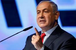 نتنياهو  يعلق على هجوم برشلونة : على العالم ان يواصل حربه ضد الارهاب