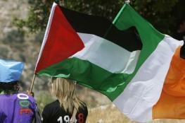 المالكي يطلب من ايرلندا الاعتراف بدولة فلسطين