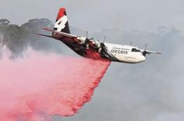 فقدان الاتصال بطائرة إسترالية تشارك في إخماد الحرائق