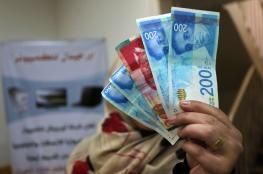 وزير الاقتصاد يرجح زيادة نسبة صرف رواتب الموظفين