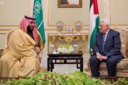 لقاء فلسطيني سعودي مرتقب لتنفيذ الاتفاق التاريخي