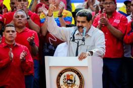 """الرئيس الفنزويلي : """" الشعب السوري يستحق السلام"""""""