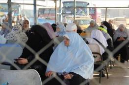 """التوفير والاستغلال يفقدان """"العمرة"""" روحانيتها"""