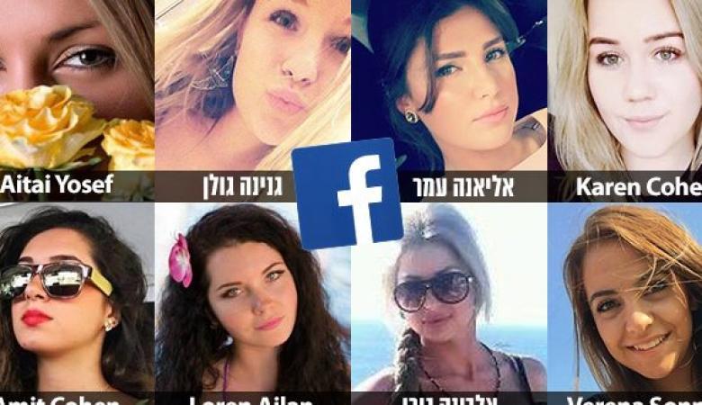حركة حماس تخترق هواتف ضباط من جيش الاحتلال الإسرائيلي