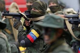هل اقتربت الحرب ...الرئيس الفنزويلي يوعز بنشر الجيش