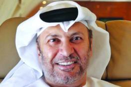 الامارات :الخطوات المقبلة ستزيد عزلة قطر