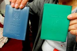 اسرائيل تصادق على قانون لسحب الهوية المقدسية من الفلسطينيين