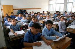 الاتحاد الأوروبي: لم نباشر أي تحقيق في المناهج الدراسية الفلسطينية