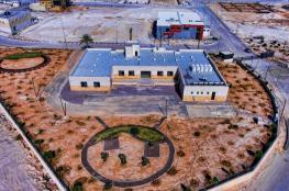 اليابان تتعهد بدعم الاقتصاد الفلسطيني وانجاز مشروع مدينة أريحا الصناعية