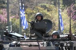 اليونان : لا نخاف تركيا ومستعدون للحرب
