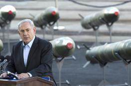 نتنياهو : الغاء او تعديل الاتفاق الايراني هو السبيل الوحيد لنزع السلاح النووي