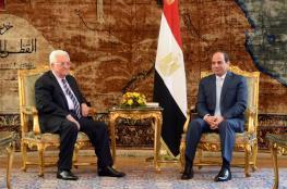قمة فلسطينية مصرية في القاهرة