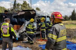 مصرع 4 أشخاص في حادث سير مروع شرق رام الله