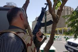 داعش يتبنى هجوم طهران الدموي