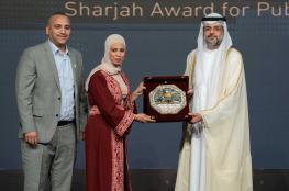 الفلسطينية هنادي براهمة تفوز بجائزة أفضل مديرة موازنة في الوطن العربي