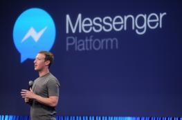 """فيسبوك تطمح لتحويل """"مسنجر"""" لتطبيق المستخدم الأوحد"""