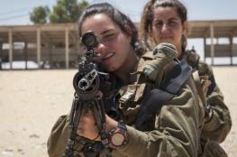 مجندة اسرائيلية تتسلى باطلاق الرصاص على جسد فلسطيني