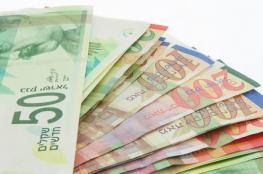 ارتفاع طفيف على أسعار صرف العملات اليوم