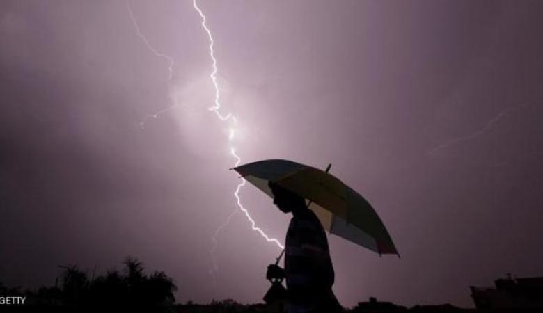 حالة الطقس : غداً أمطار غزيرة مصحوبة بعواصف رعدية