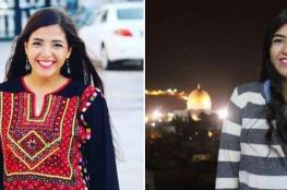 """الصحة تكشف أسباب وفاة الطالبة """"مرح هاني """" وتحذر من الاشاعات"""