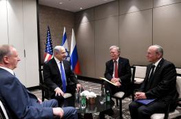 نتنياهو عن الاجتماع الثلاثي : مصرون على اخراج الايرانيين من سوريا
