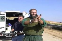 مستوطن يواجه حكما بالسجن عشرين عاما بعد قتله لفلسطيني