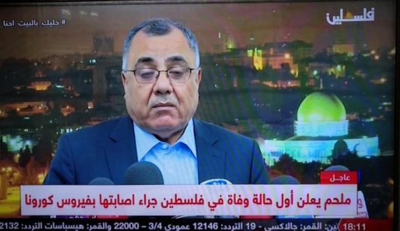 فلسطين تسجل أول حالة وفاة بسبب فيروس كورونا