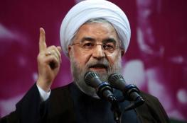 ايران: سنتعرف بالقدس عاصمة ابدية لفلسطين
