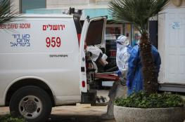 """""""اسرائيل """" : 8 حالات وفاة واصابة 2639 بفيروس كورونا"""