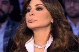 إليسا تعلّق على اتهامها بمهاجمة السوريين
