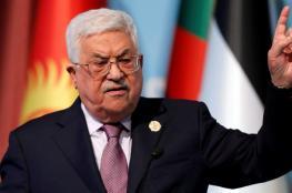 الرئيس امام مجلس الأمن :لن نقبل بأي دولة على حدود مؤقتة