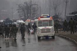 الرئاسة تدين التفجير الذي استهدف قافلة للشرطة الهندية في كشمير
