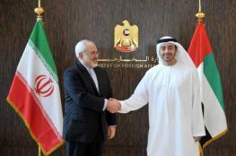 إيران: مستعدون للحوار مع السعودية وعلاقتنا مع الإمارات تحسنت