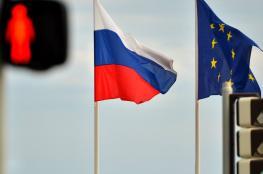 الاتحاد الاوروبي يمدد العقوبات الاقتصادية ضد روسيا 6 أشهر