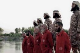داعش يعدم العشرات من اعضاء الجيش العراقي والشرطة جنوب الموصل