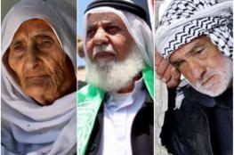 4.6% من السكان في فلسطين مسنون في منتصف عام 2017