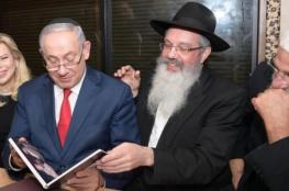 نتنياهو يطلب من الحاخامات دعمه في الانتخابات الاسرائيلية