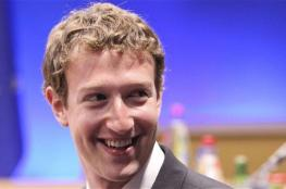 قبول اول دعوى قضائية  ضد مؤسس فيسبوك