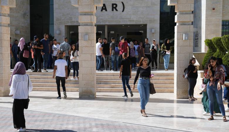 تسيير حافلات من نابلس الى الجامعة العربية الامريكية
