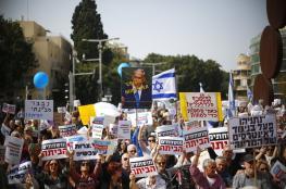 آلاف الاسرائيليون يتظاهرون في تل أبيب مطالبين برحيل نتنياهو