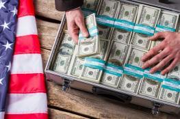 الدولار يوصل الهبوط مقابل الشيقل