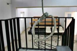 الإعدام شنقًا حتى الموت لأردني قتل رجلًا وابنه لرفضهما زواجه بابنتهما