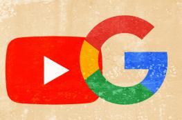 غوغل تكشف عن أرباح يوتيوب السنوية من الإعلانات