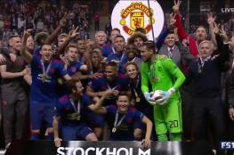 """مانشستر يونايتد يحرز لقب """"يوروبا ليغ"""" ويحقق الإنجاز الأهم"""