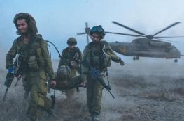 """ليبرمان : عملية """"سلفيت"""" نتيجة مباشرة لاستسلام نتنياهو أمام غزة"""