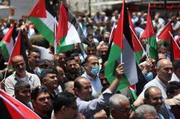 نابلس : تظاهرة ضد خطة الضم وبسط السيادة الاسرائيلية