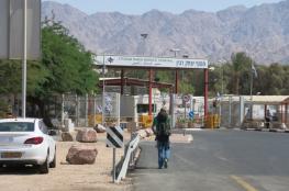 الاحتلال يعلن اعتقال 7 أشخاص عبروا الحدود بين الاردن وفلسطين