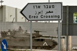 """تعديل على عمل معبر """"ايريز """" بسبب الأعياد اليهودية"""