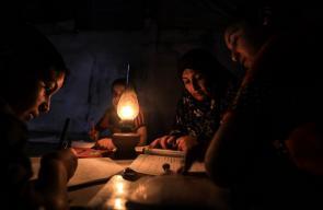 انقطاع التيار الكهربائي عن مناطق واسعة في قطاع غزة بسبب اغلاق معبر كرم ابو سالم