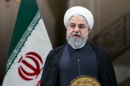 الرئيس الإيراني: مررنا بأكبر نسبة من الضغوط لكننا تمكنا من احتواء الأزمة إلى حد كبير